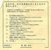 広告実習10班 ☆ω☆