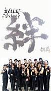 "EXILE Love""絆"" One Wish"