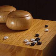 囲碁に興味がある人〜^^