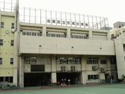 台東区立平成小学校