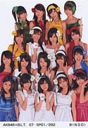 AKB48 優良ヲタ軍団♪