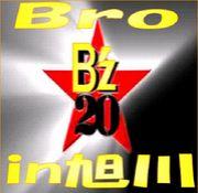 B'z Bro in旭川♪