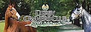 DOC2008 特殊馬の館