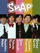 SMAPが好きすぎる!