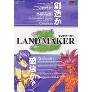 LAND MAKER(ランドメーカー)