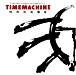 TIMEMACHINE(時間移動機械)