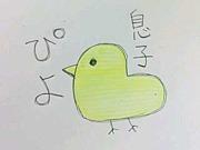 倉敷天城高校1-4パパクラス*<:D