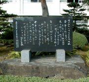 小川高校1998年卒業生・・・