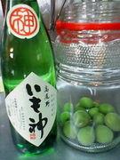 TOSHI 梅酒部