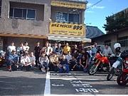バイクレスキュー999
