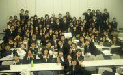 日本学生経済ゼミナール