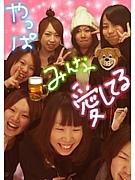 K!YOSHO★バド'08