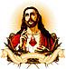 聖心の子は神の子