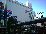 梅屋(平塚)