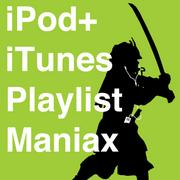 iPod+iTunes Playlist Maniax