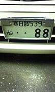 88友の会☆チーム88