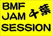 千葉・BMF JAM SESSION