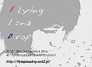 Flying Izna Drop