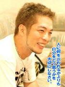 SHUNちゃんの笑顔