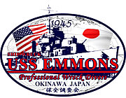 USS Emmons 保全調査会