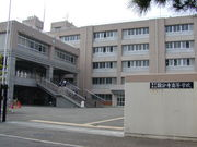 国分寺高校/教育実習生