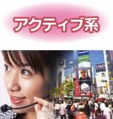 楽しいイベントをしよう!in関東
