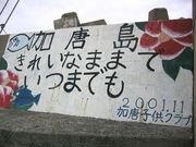『西よし子』