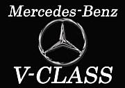 メルセデス ベンツ Vクラス