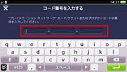 【プロダクトコード交換所】