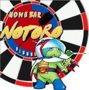 ミナミまったりバー「ノトロ」