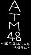 ATM48
