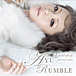 バー Ayu-rumble