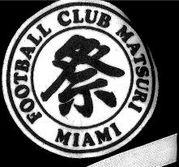 マイアミサッカー「祭」