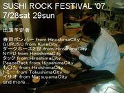 SUSHI ROCK FESTIVAL