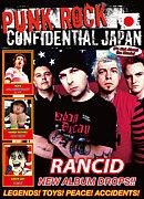 PUNK ROCK CONFIDENTIAL JAPAN