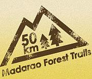 斑尾 Forest Trails