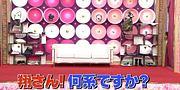 (´・∀・`)翔さん何系ですか?