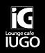 Lounge cafe IUGO