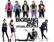 BIGBANG*2NE1