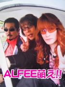 ALFEE萌え!!