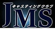 JMSキャスティングクラブ
