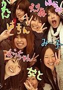 すみれ☆3階 2009