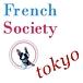フランス語東京 FRANCE FRANCAIS
