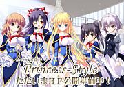Princess-Style