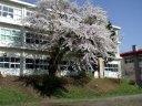 釜石工業高校