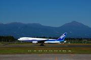 鹿児島空港 (KOJ/RJFK)