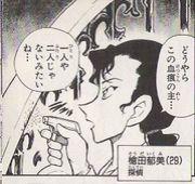 槍田郁美とルミノール