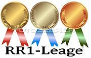 『RR1-League』アーリーワン