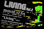 "Lounge Party ""Living"""