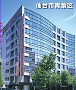 東京法律・IT会計専門学校仙台校